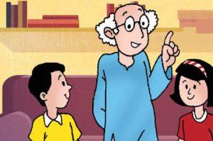 Dadaji_comic