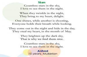 kids poem