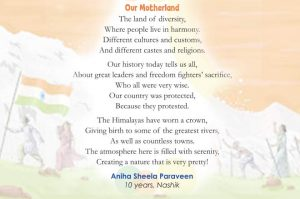 our motherland