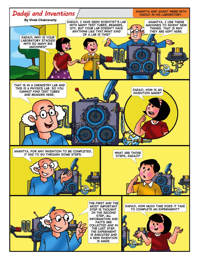 dadaji-and-inventions