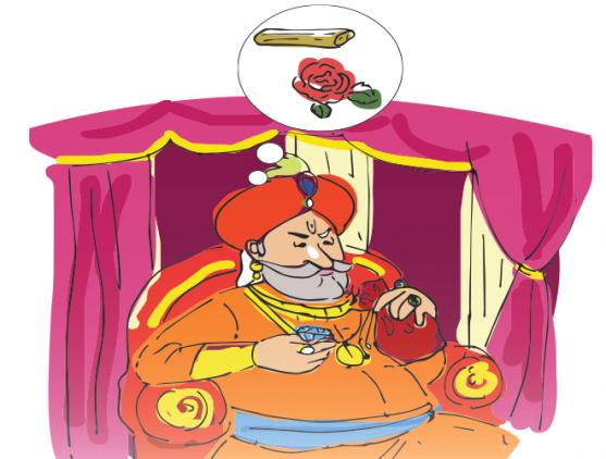 The-King's-Wisdom